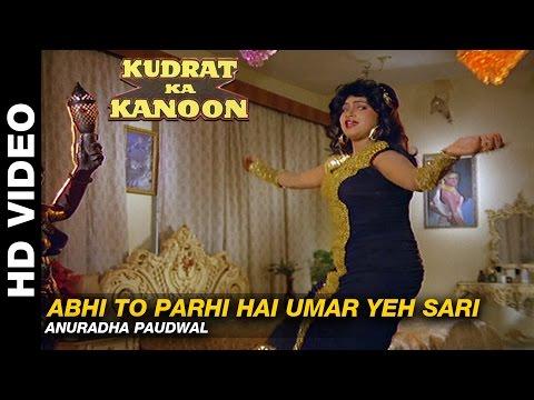 Abhi To Parhi Hai Umar Yeh Sari - Kudrat Ka Kanoon   Anuradha Paudwal   Beena Banerjee & Ramesh Deo