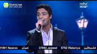 Arab Idol -الأداء - أحمد جمال - قلبي عاشقها
