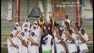 Ethiopia A 60 Years Old Woman Converted To Christian