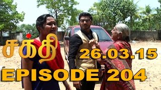 Shakthi 26-03-15 Sun Tv Serial Episode 204