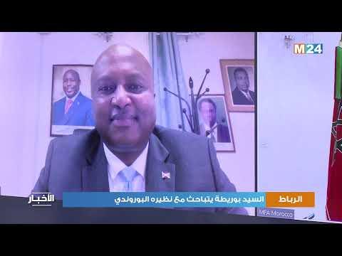وزير الخارجية يتباحث عن بعد مع نظيره البوروندي