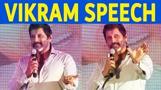 Video Vikram speech | Varma Teaser Launch | Dhruv Vikram MP3, 3GP, MP4, WEBM, AVI, FLV September 2018