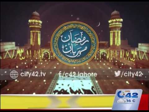 Ramzaan Meharbaan 20th June 2016