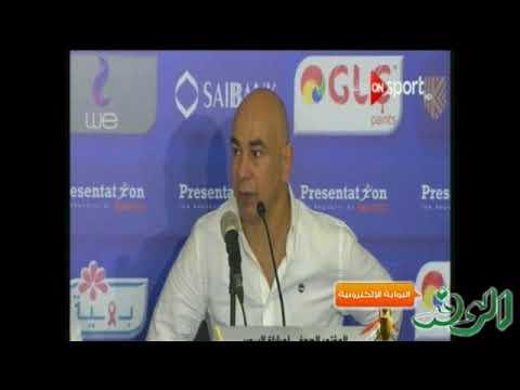 العرب اليوم - شاهد: حسام حسن يعلق على نتيجة مباراة السوبر