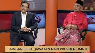 Video Dialog Naib Presiden UMNO: Saingan rebut jawatan Naib Presiden UMNO MP3, 3GP, MP4, WEBM, AVI, FLV Juni 2018