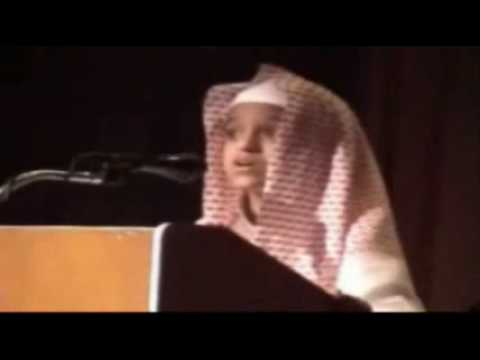 Saudi child recite the Quran explains the heart
