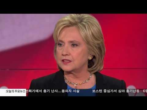 모두 3차례 토론   대선 최대 분수령  9.26.16 KBS America News