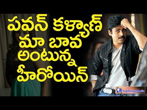 Pawan kalyan Katamarayudu movie second heroine Manasa Himavarsha confirmed