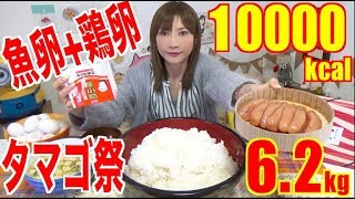 Video 【MUKBANG】 [Fukuoka] THE BEST DREAM!! Pollock Roe + Egg..Etc Over Rice!! 10000kcal 5.2Kg [Use C MP3, 3GP, MP4, WEBM, AVI, FLV Mei 2018