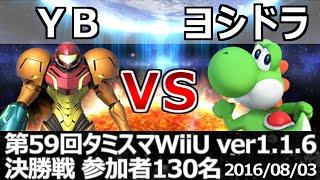 Tamisuma  59 Finals: YB (Samus) vs. Yoshidora (Yoshi)