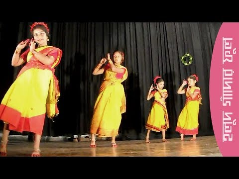 Video HALUD GANDAR PHOOL Dance performance download in MP3, 3GP, MP4, WEBM, AVI, FLV January 2017