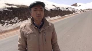 Бишкек Нарын Торугарт