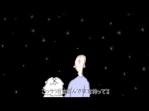 , title : 'OAU「Traveler」ケイタイモ 画/監督作'
