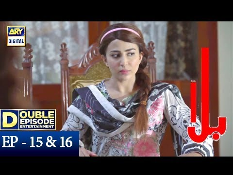 Balaa Episode 15 & 16 - 22nd October 2018 - ARY Digital Drama [Subtitles]