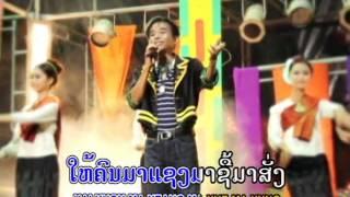 Video ເພງນີ້ຕ້ອງດັງPheng nee torng dang/ອາຄົມ ສົມຫັວງ MP3, 3GP, MP4, WEBM, AVI, FLV Agustus 2018