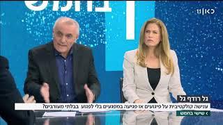 קופרווסר: לגבות מחיר מהפלסטינים