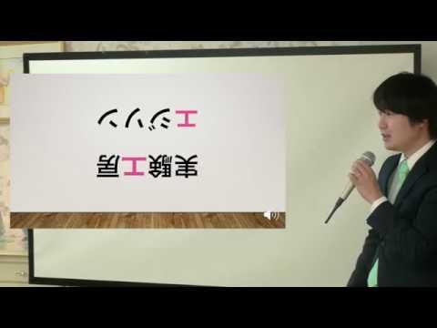 アートと直感力 観賞プログラムガイダンス 現代アートを通じて 浅井先生のプレゼンテーション