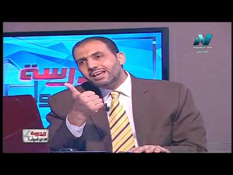 علم نفس و اجتماع 3 ثانوي 18-05-2019