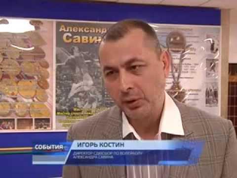 Репортаж ТРК Крылья - Турнир памяти тренера по волейболу С.В.Новикова
