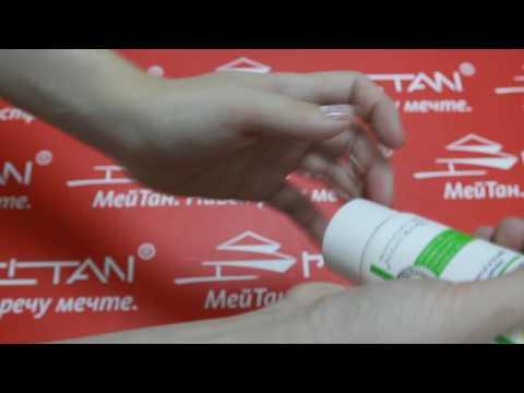 Ночная крем-маска с экстрактом лакричника и растительным протеином Серия «Домашний салон красоты» MeiTan