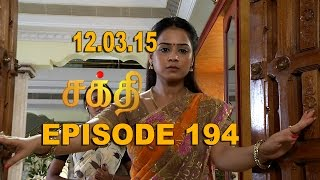 Shakthi 12-03-15 Sun Tv Serial Episode 194