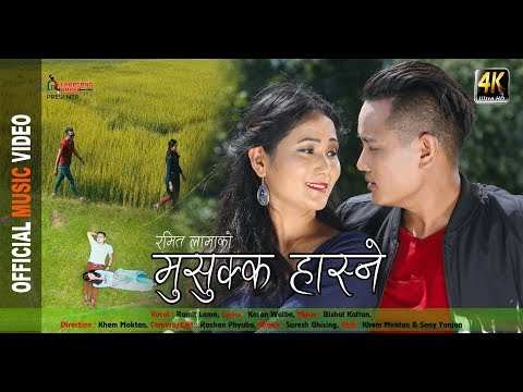 (New Selo Song MUSUKKA HASNE by Ramit Lama Ft. Khem Moktan / Sony Yonjan 4K VIDEO - Duration: 3 minutes, 27 seconds.)