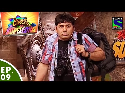 Comedy Circus Ke Superstars - Episode 9 - Spoof Special (видео)