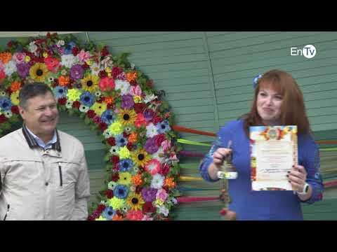 В энергодарском Парке Победы цеха ОП ЗАЭС приняли участие в конкурсе «Осень Золотая»