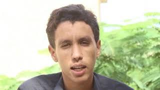 المتسابق احمد شياخ محمد عالي 23 سنة من موريتانيا