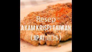Video CARA MEMBUAT AYAM CRISPY ALA TAIWAN MP3, 3GP, MP4, WEBM, AVI, FLV April 2019