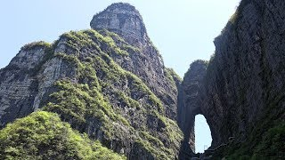The stunning TianMen ('Heaven's Door') Mountain 天门山, HuNan province