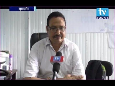 (जेठ मसान्त भित्रै नुवाकोट खुला दिसामुक्त जिल्ला घोषणा हुने TV Today News Nuwakot Khanepani - Duration: 108 seconds.)