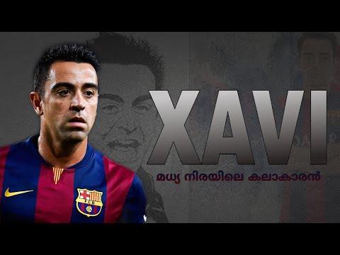 മധ്യനിരയിലെ കലാകാരൻ |  Xavi Hernandez | Football malayalam | ASI talks