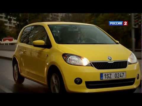 Skoda 100 Тест-драйв Skoda Citigo 2013 // АвтоВести 45
