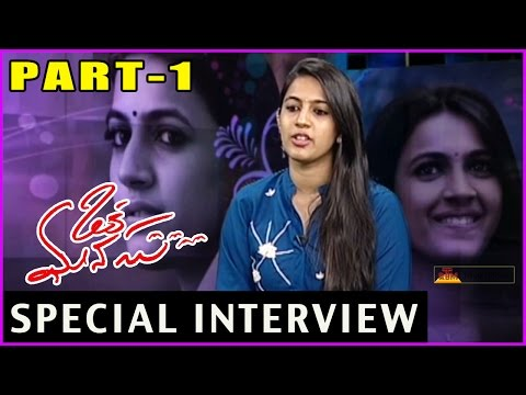 Niharika Interview about Oka Manasu Movie part -1 || Naga Shourya | Niharika