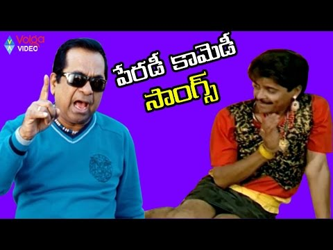 Non Stop Telugu Parody songs - Latest Telugu HD Video Songs - 2016