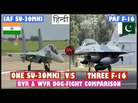 Indian Defence News:SU 30mki Vs...