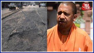 Yogi Adityanath Asked Officials To Repair All The Roads Before 15 June