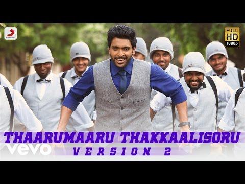 Veera-Sivaji--Thaarumaaru-Thakkaalisoru-Version-2-Lyric-Imman