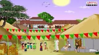 Pandugaloy Pandugalu - Children Rhymes Chitti Chilakamma -2