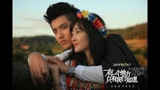 "Somewhere Only We Know M/V | ""Embrace Me Once Again"" (English sub) | Kris Wu & Wang Likun"