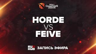 D2CL S10: Horde - Feive, game 1 [V1lat, Tekcac]