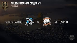 Isurus Gaming VS Virtus.pro – MSI 2017 Play In. День 4: Игра 1. / LCL