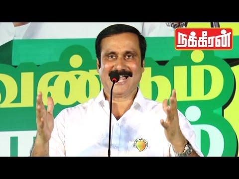 Jayalalitha-in-Eelection-Fever-Anbumani-Ramadoss-Speech