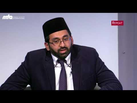 Jaum e Musleh Maud 2017 | mta Spezial
