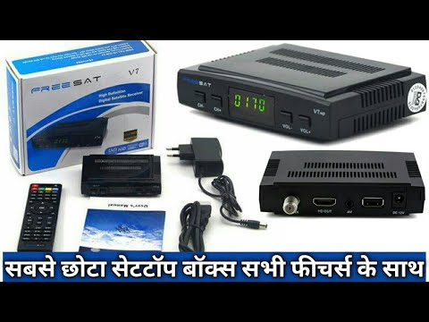 Freesat V7 HD 1080P Settop Box Unboxing & Review