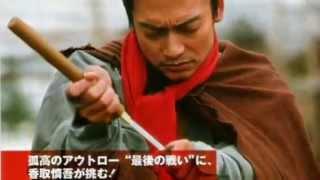 Nonton Zatoichi (Battle of the thousand and the Broken ... ~ City) Film Subtitle Indonesia Streaming Movie Download