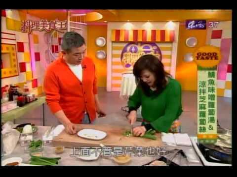 鯖魚味噌蘿蔔湯食譜 涼拌芝麻蘿蔔絲食譜