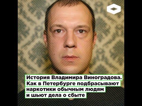 Дело Ивана Голунова живёт.