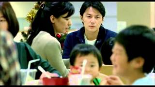 Like Father, Like Son Movie 2013 OFFICIAL UK TRAILER HD